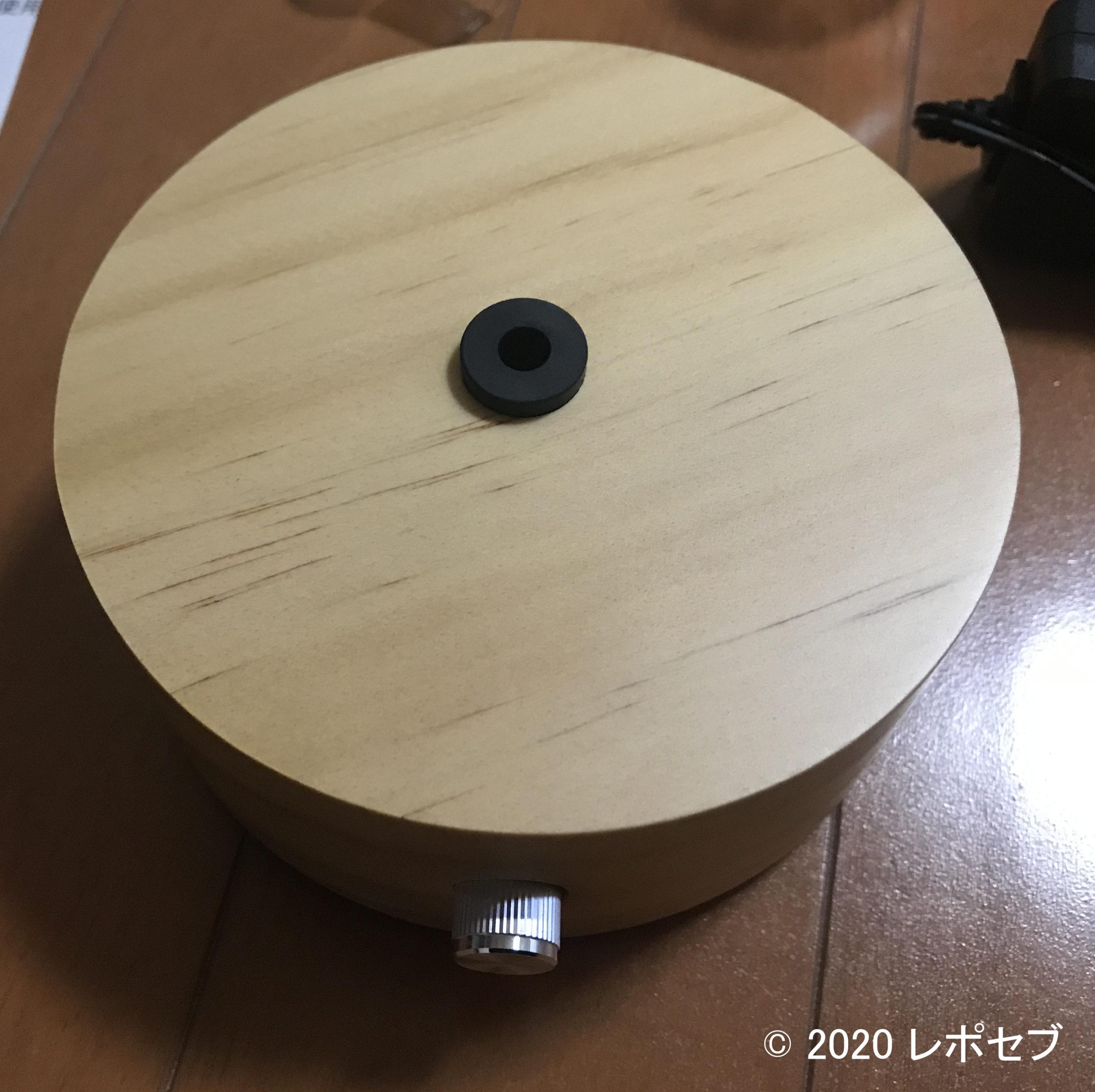 生活の木エッセンシャルオイルディフューザー台座部分